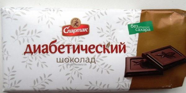 шоколадка для диабетиков