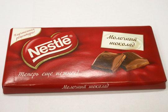 молочная шоколадка