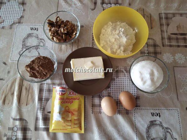 Брауни с грецкими орехами: пошаговый рецепт