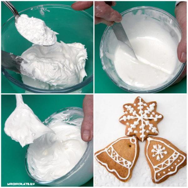 печенье с белой поливкой