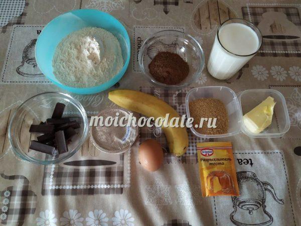 Рецепт шоколадных кексов в силиконовых формочках