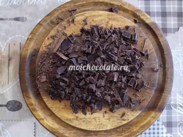 порубленный шоколад